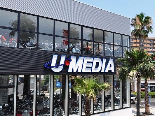 ユーメディア総合保険