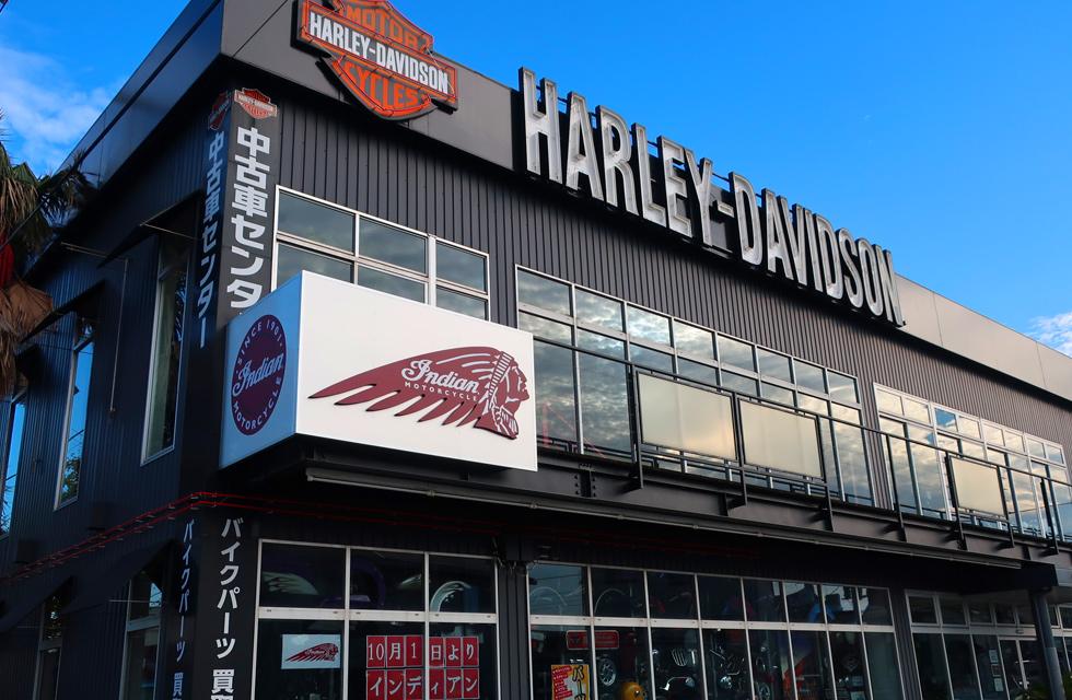ハーレー中古車センター
